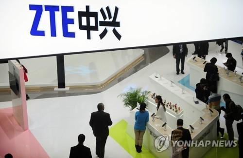 위기의 중국 통신장비업체 ZTE…주가 폭락에 자금난 우려까지