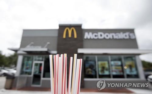 영국 맥도날드, 9월부터 플라스틱 대신 종이 빨대 사용