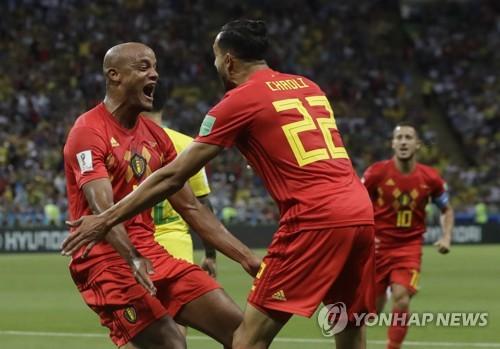 브라질의 자책골이 터지지 기뻐하는 벨기에 선수들