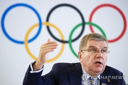 IOC, 새 위원 후보 9명 추천…한국인은 없어