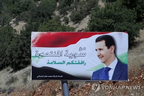 """시리아·레바논 국경의 아사드 포스터 """"승리의 시리아에 오신 것을 환영합니다"""""""