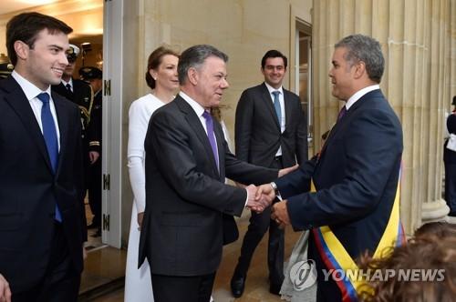 콜롬비아, 팔레스타인 자주국가 인정…남미국가 중 마지막