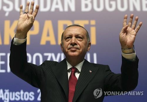 """""""아이폰 말고 삼성도 있다""""…터키 에르도안. 미국산 보이콧"""