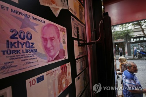 """리라 폭락, 터키 진출 韓 기업에 영향은?…""""가전 타격 우려"""""""