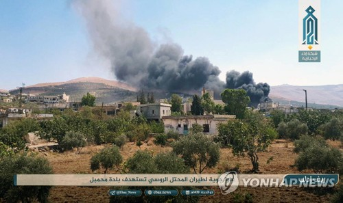 '급진' 반군 조직 하야트 타흐리르 알샴이 공개한 러시아군의 이들립 공습 현장