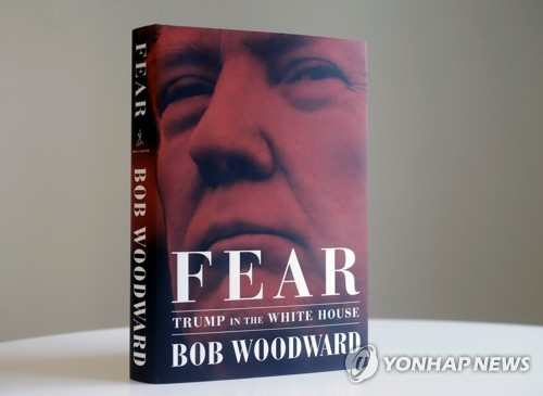 "This AP photo shows a copy of Bob Woodward's ""Fear: Trump in the White House."" (Yonhap)"