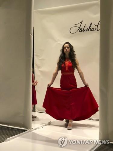 다운증후군을 가진 모델 마리안 아빌라