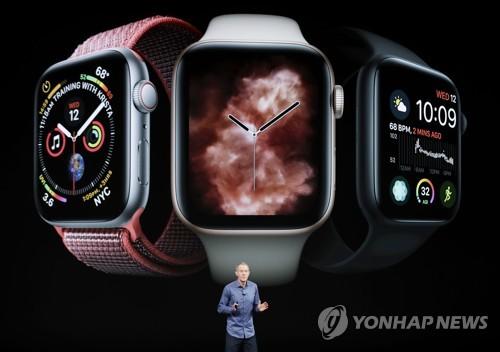 애플워치 시리즈 4
