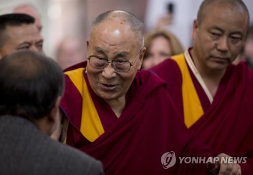 네덜란드를 방문한 달라이 라마