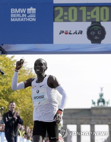 킵초게, 남자마라톤 세계 신기록 달성