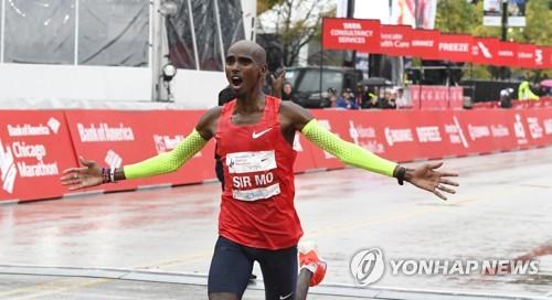 2018 시카고 마라톤, 영국 '장거리 스타' 모 패라 우승(종합)