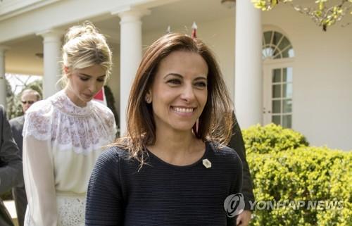디나 파월 전 백악관 NSC 부보좌관