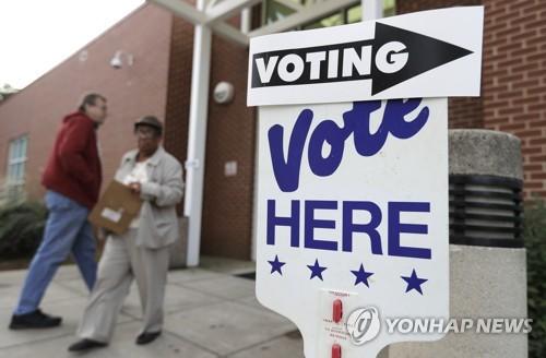 미국 중간선거