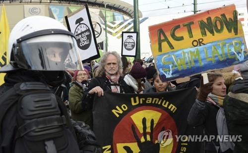 독일 온난화 대책 낙제점… COP24서 환경단체 '화석상' 불명예