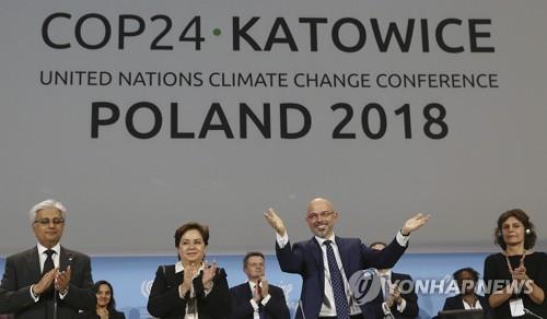 파리기후협정 이행 세부지침 겨우 채택…'알맹이 없다' 비판도(종합)