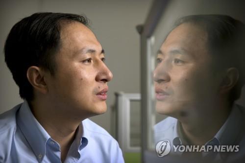 '유전자 편집 아기' 실험 中과학자 해고…형사처벌 가능성