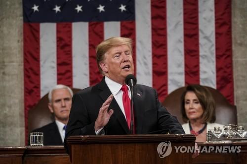 """美매체 """"트럼프, 25일 2차 북미정상회담 참석차 하노이행"""""""