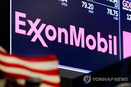 中 '탈석탄 가속'…美 엑손모빌서 20년간 LNG 수입
