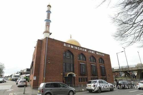 증오범죄? 英 버밍엄 이슬람사원 5곳 유리창 등 파손돼