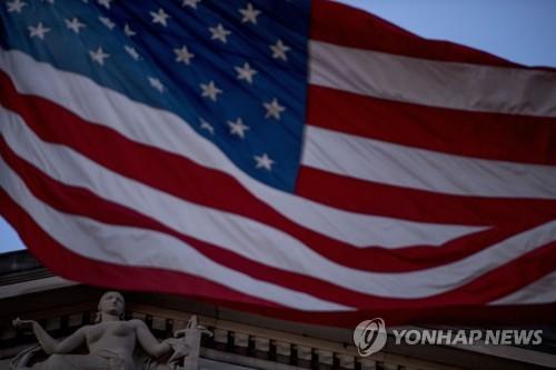 """美특검보고서 요지 이르면 오늘 공개…민주 """"전면공개"""" 압박"""