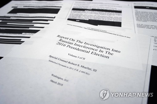 """크렘린궁 """"뮬러 특검 보고서에 러 美선거개입 증거 없어""""(종합)"""