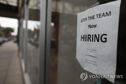 美 지난주 실업수당 21만6천건…6천건 감소