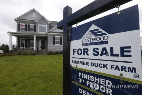 미국도 주택대출 급증…금융위기 수준 넘어 사상 최대