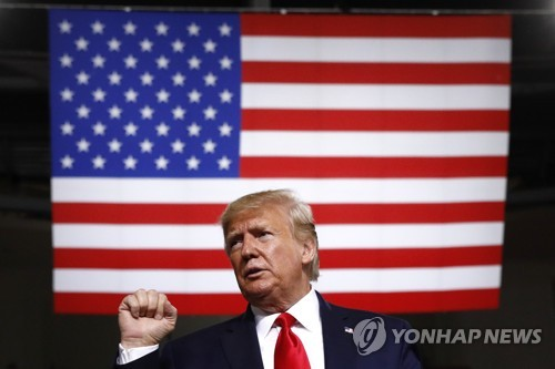 """""""또 바보될 순 없다""""…트럼프 재선에 벌써 대비하는 각국 외교가"""