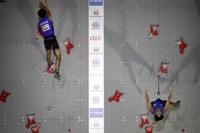 ′정상을 향해′…일본 ′국제 스포츠 클라이밍 대회′