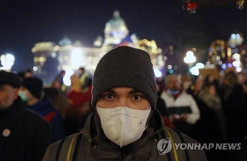 '숨막혀 못살겠다'…발칸반도 국가들 심각한 대기오염에 몸살