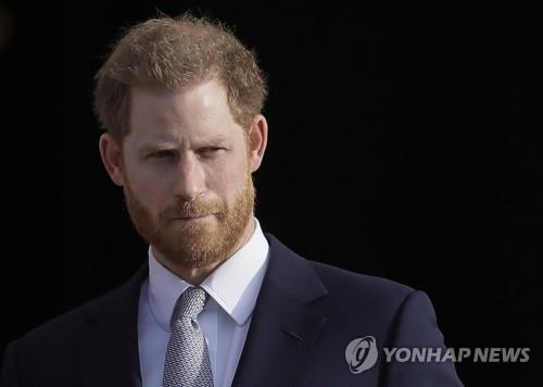 """해리 영국 왕자 """"왕실 떠나 슬프지만 다른 선택권 없었다"""""""