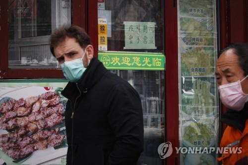 중국서 코로나19 역유입 늘자 차별받는 외국인