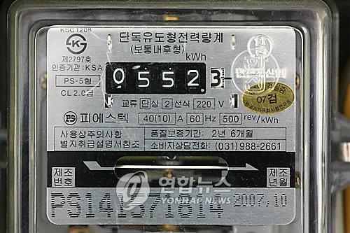 전기계량기  [연합뉴스 자료사진]