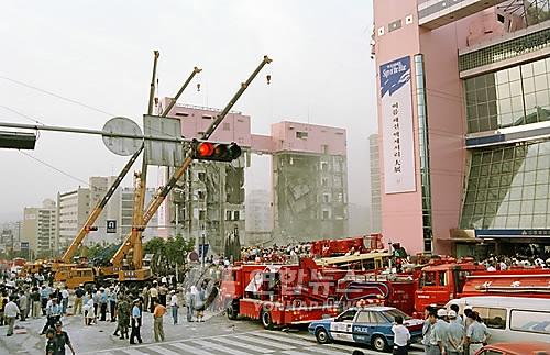 처참하게 붕괴된 삼풍백화점(자료사진)