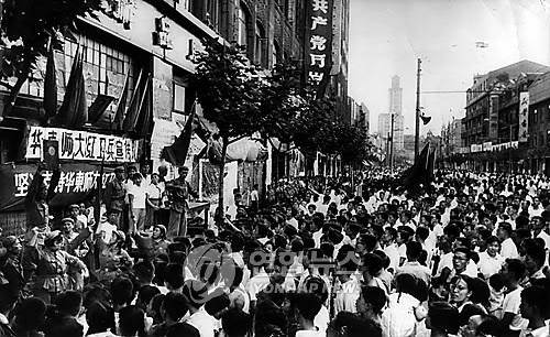 중국 문화대혁명 홍위병