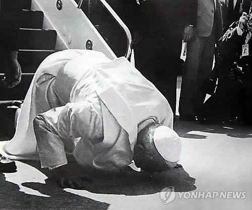 1984년 방한한 교황 요한 바오로 2세(연합뉴스 DB)