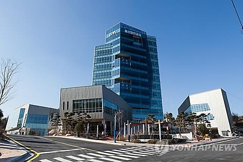 울산항만공사-UNIST, 스마트 항만물류 지원센터 개소