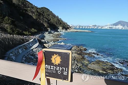 이기대공원 [연합뉴스 자료사진]