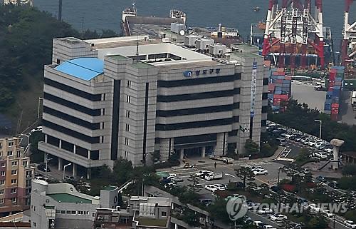 영도구청 [연합뉴스 자료사진]