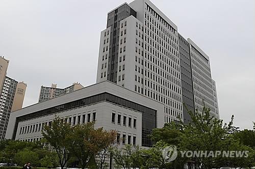 부산지법 [연합뉴스 자료사진]