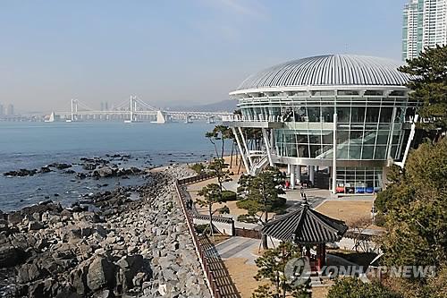 해운대 누리마루 [연합뉴스 자료사진]