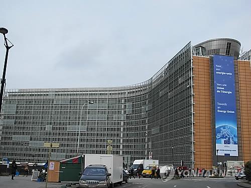 유럽연합(EU) 집행위원회 전경