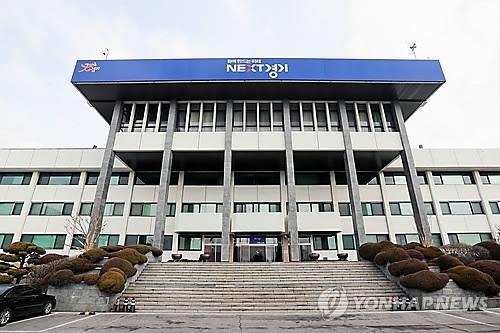 경기도청 본관[연합뉴스 자료사진]