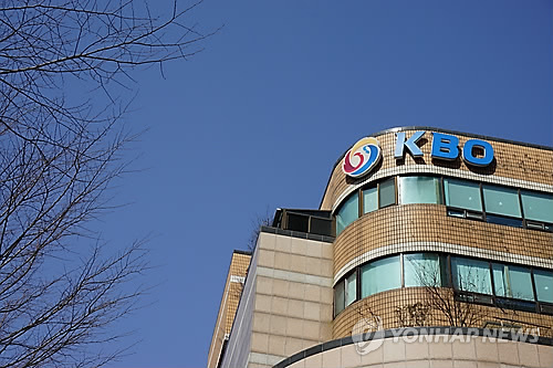 KBO(한국야구위원회) 전경