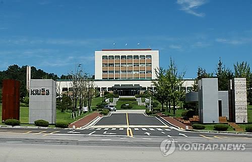'제품안전 확인' 표준물질 국제총회, 10일 대전서 개최