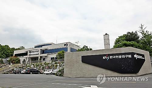 한국천문연구원 전경 [연합뉴스 자료사진]