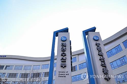 해수부, 칸막이 없앤 '유통혁신 연구 드림팀' 꾸려