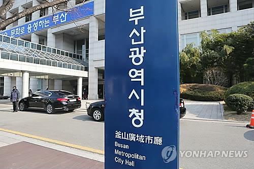 부산시 SNS, 올해의 최고 소통대상…4년 연속 수상