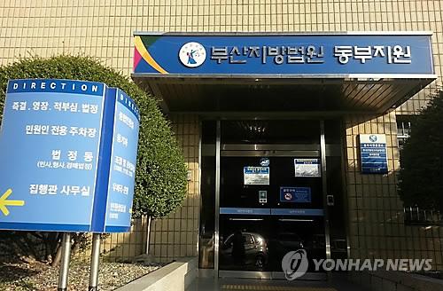 '방 잡아주겠다' 모텔 유인해 미성년자 성폭행·촬영
