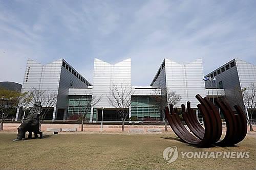 부산시립미술관 5월 연휴기간 전관 무료 개방